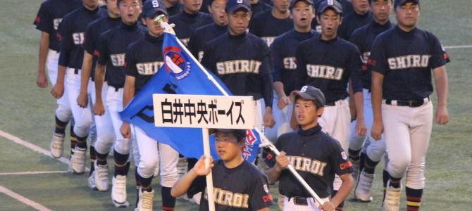 2015年8月 千葉ロッテマリーンズカップ2015 開会式