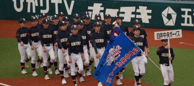 4/10 関東ボーイズリーグ大会 開会式