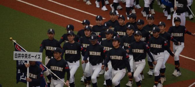 4/2 パナソニックカップ関東ボーイズリーグ開会式