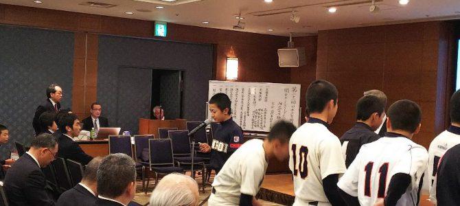 3/18 関東BL 抽選会
