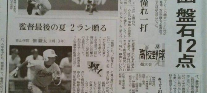 7/18【OB情報】キョウスケ爆発