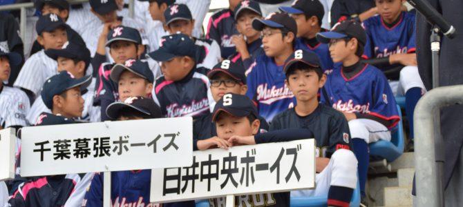 10/14 若潮大会 開会式