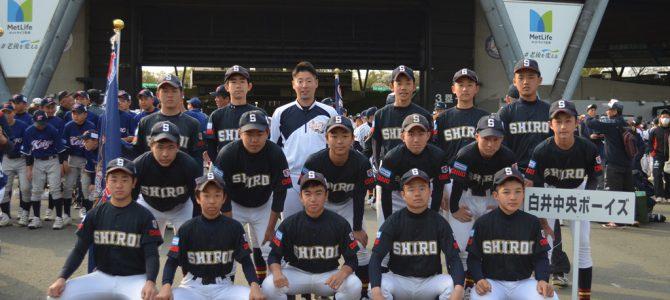 4/7 関東BL大会 開会式