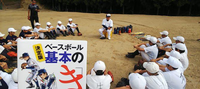 【体験会】白井中央×清水隆一氏(12/21)