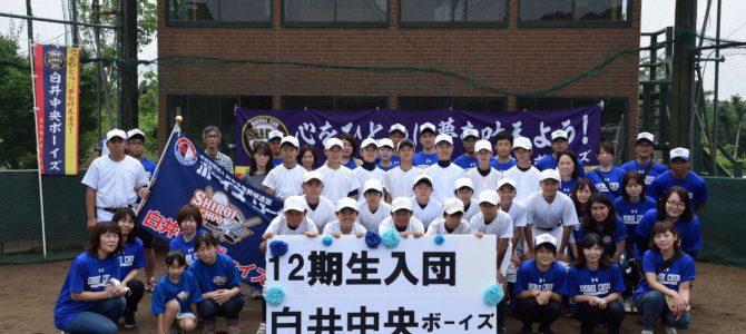 6/27 第12期生入団式