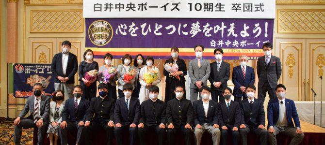 2/28 10期生 卒団式(幕張)